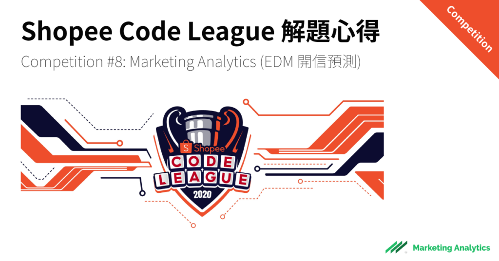 [Competition] 2020-shopee-code-league-competition-8-edm-open-prediction